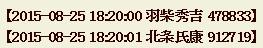 2015y08m27d_125736233