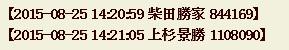 2015y08m27d_134818537