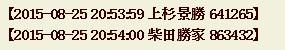 2015y08m27d_134849450