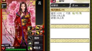 3362 黒川晴氏 東方ノ薬師 [D]
